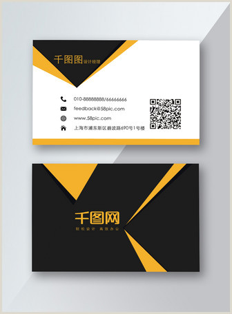 Basic Business Card Black And White Business Senior Business Card With Qr Code