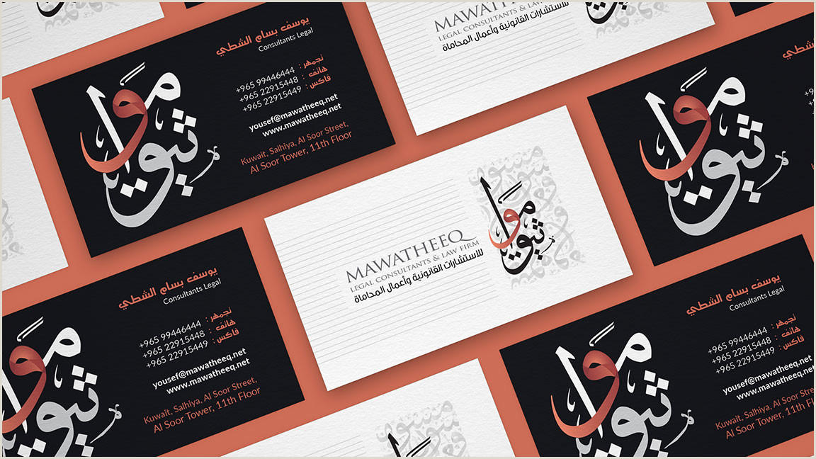 Best Business Cards And Digital Stationary Custom Business Cards Design Pricing 2020