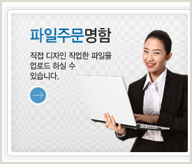 Best Business Cards Korean How I Ordered 200 English Korean Double Sided Full Color