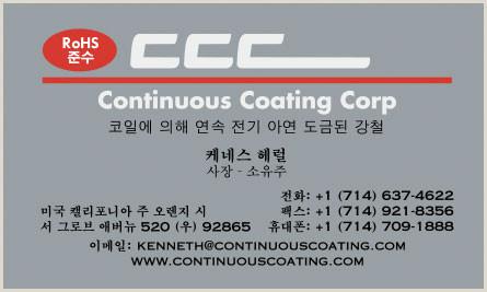 Best Business Cards Korean Korean Business Card Samples Asian Business Cards