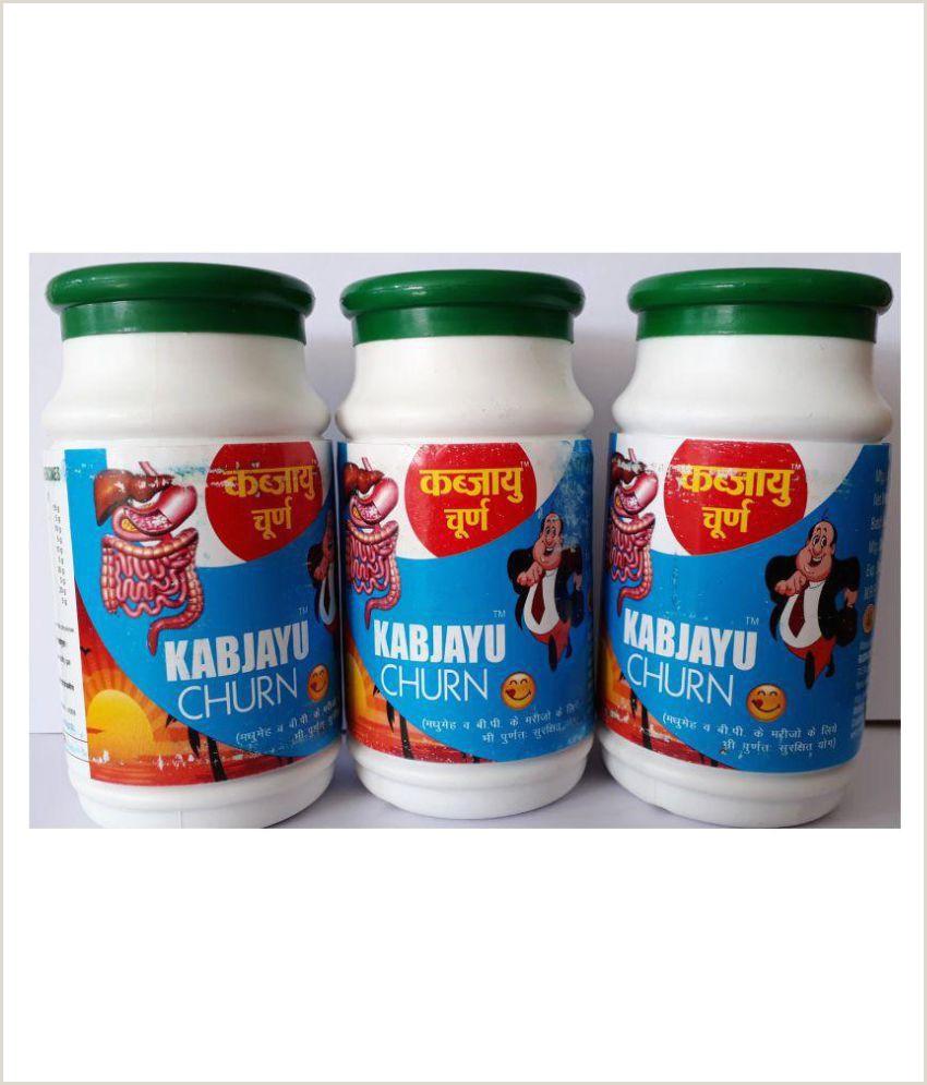 Best Business Cards To Churn Kabjayu Churn Kabjayu Powder 100 Gm Pack Of 3