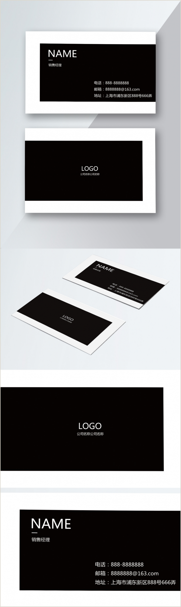Black And White Business Cards Templates Free Black And White Business Card Template Image Picture Free