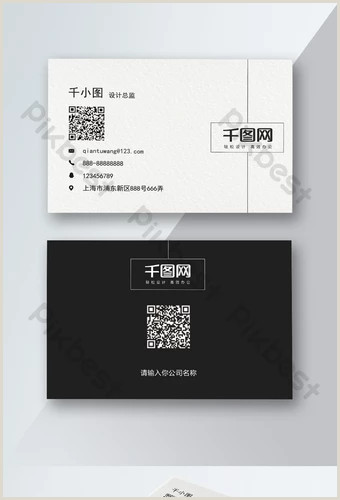 Black And White Business Cards Templates Free Black And White Business Card Templates
