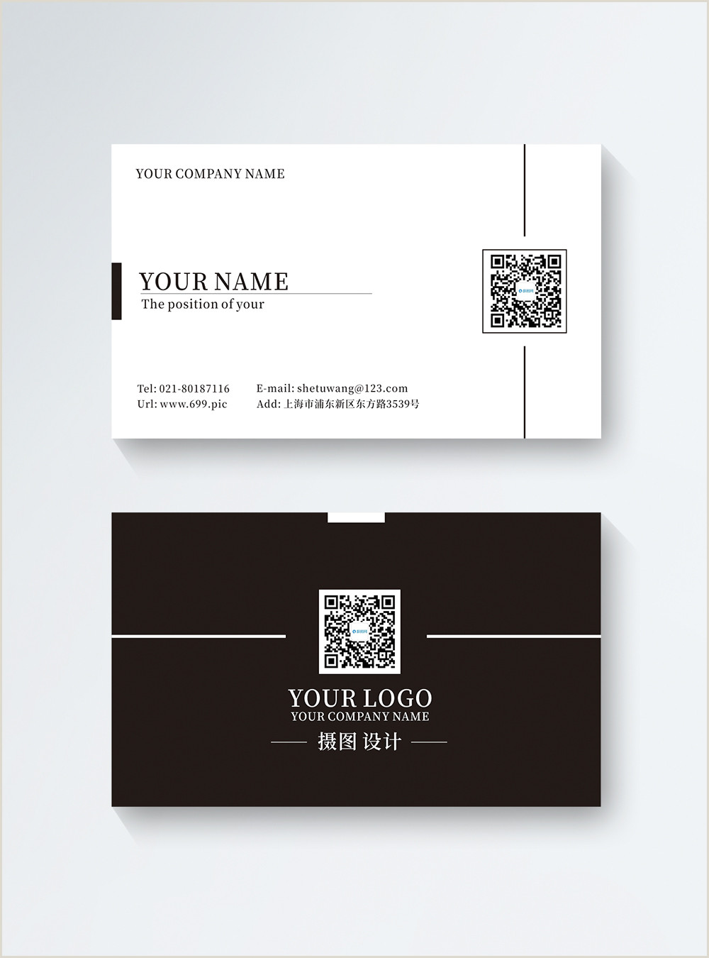 Black And White Business Cards Templates Free Simple Black And White Business Card Template Image Picture