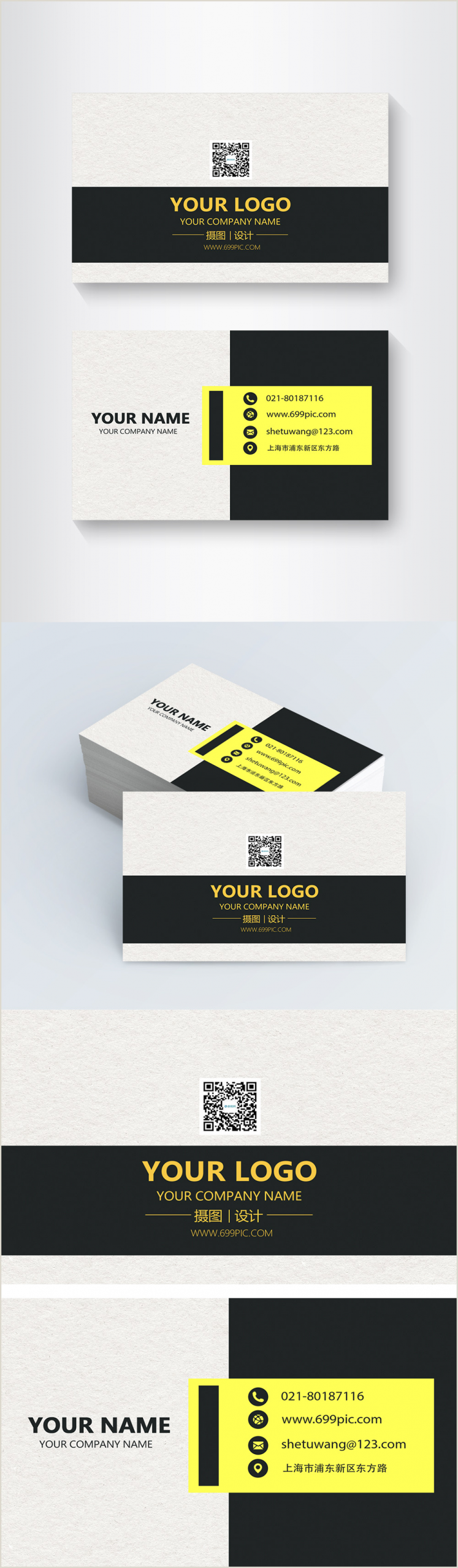 Black And Yellow Business Cards Black And Yellow Business Card Template Image Picture Free