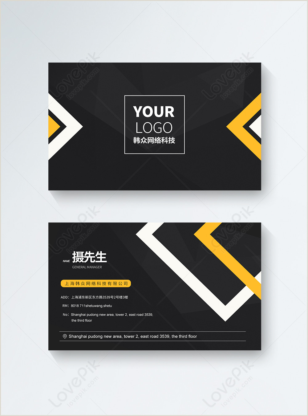 Black And Yellow Business Cards Black And Yellow Color Business Card Design Template