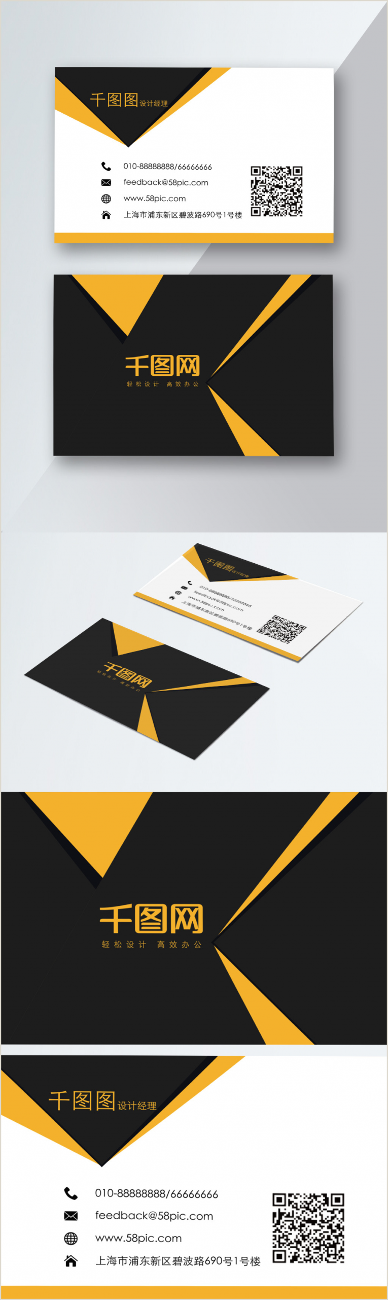 Black And Yellow Business Cards Yellow And Black Business Card Template Image Picture Free