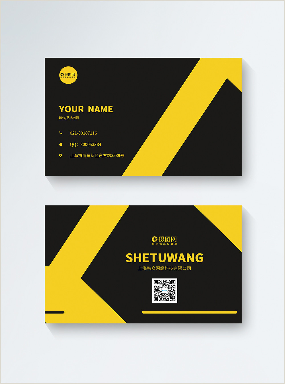 Black And Yellow Business Cards Yellow And Black Color Business Card Design Template