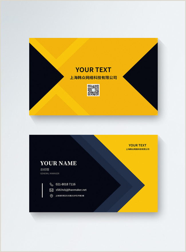 Black And Yellow Business Cards Yellow Black High End Business Card Design Template Template