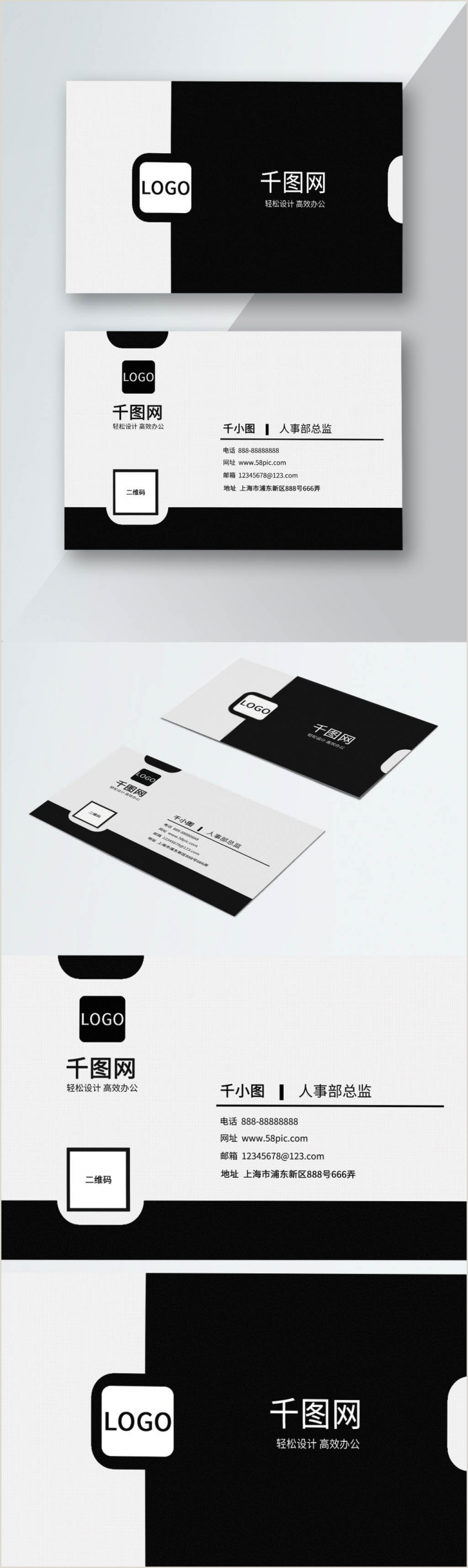 Black Business Card Design Black And White Business Senior Business Card With Qr Code