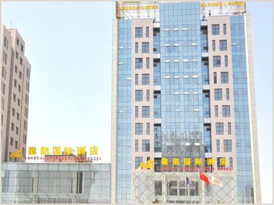Book Signing Banner Longkai International Hotel Reviews For 3 Star Hotels In