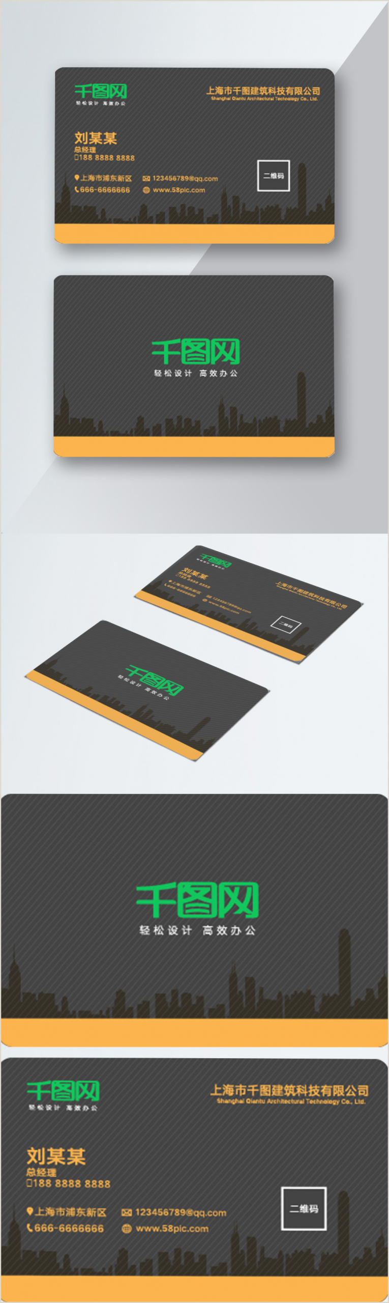 Business Card Back Design Black And White Business Senior Business Card With Qr Code