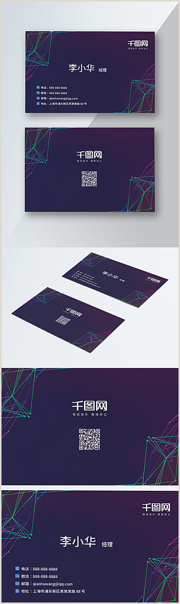 Business Card Background Designs Business Card Background Vector Psd And Clipart With