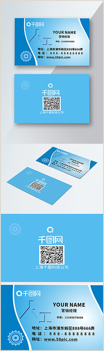 Business Card Background Images Business Card Background Vector Psd And Clipart With
