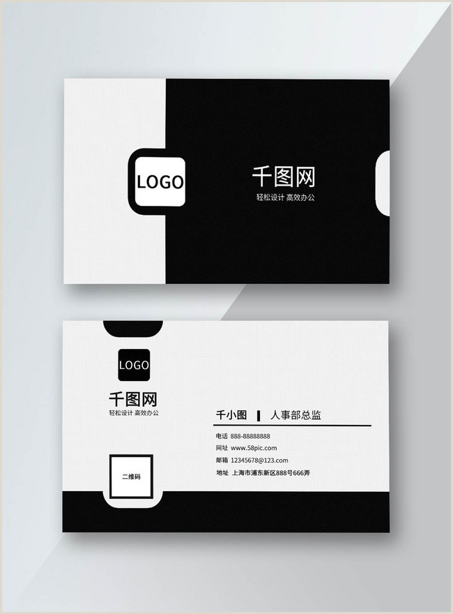 Business Card Color Schemes Black And White Business Senior Business Card With Qr Code