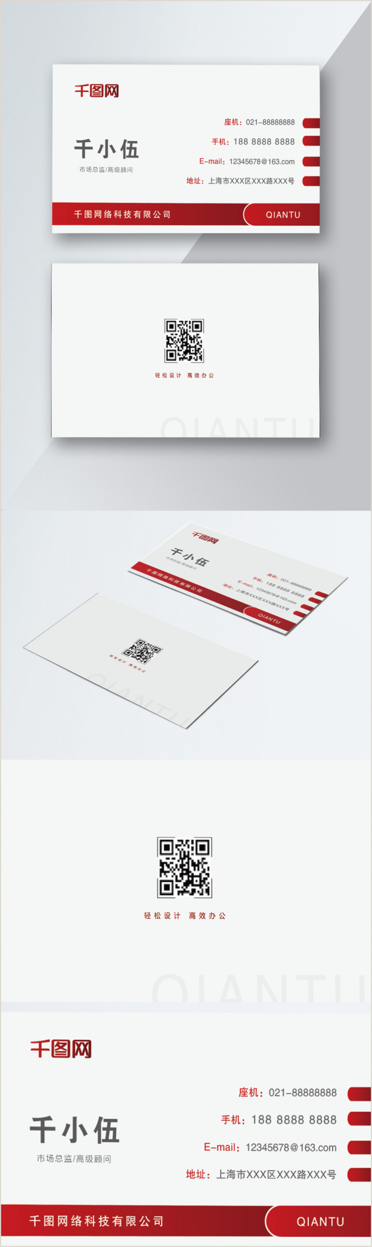 Business Card Details Black And White Business Senior Business Card With Qr Code