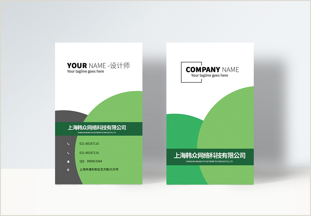 Business Card Pictures Designer Card Hd Photos Free Lovepik