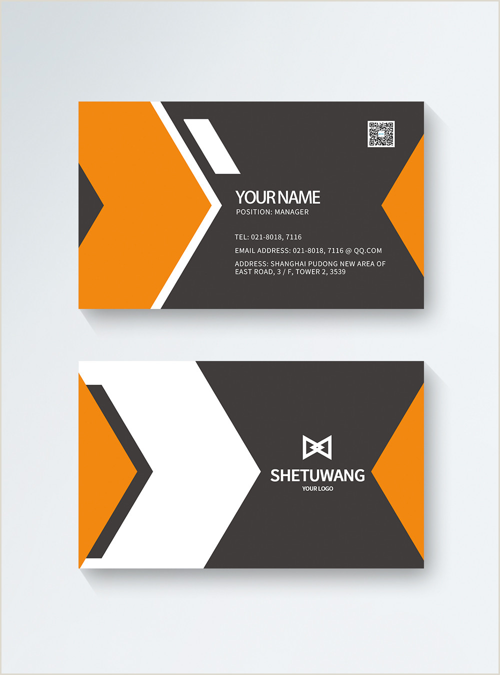Business Card Simple Design Simple Designer Business Card Template Image Picture Free