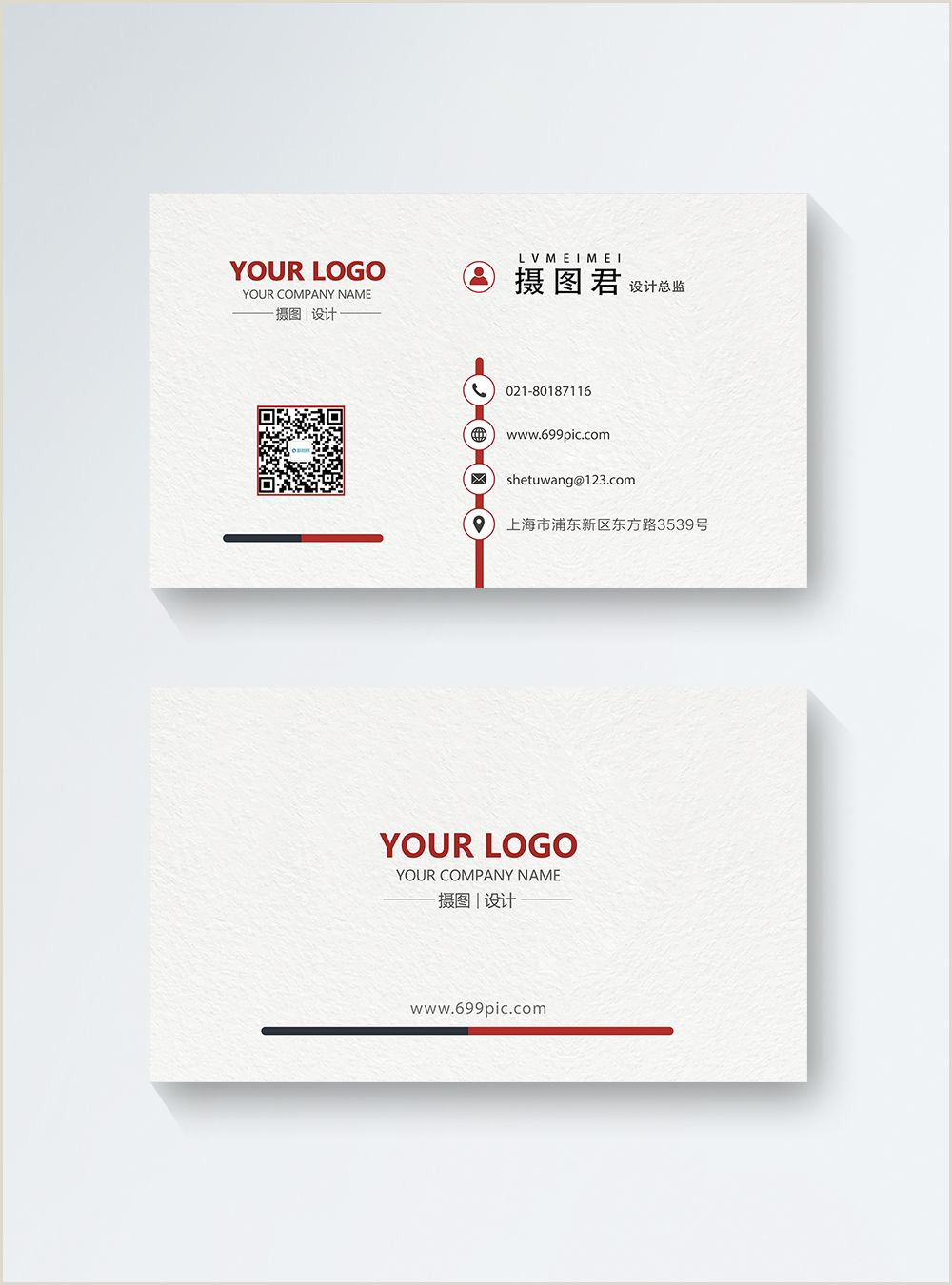 Business Card Without Company Name 비지니스 기업 명•¨ 명•¨ 개인 명•¨ 명•¨ 명•¨ 명•¨ 명•¨ 명•¨