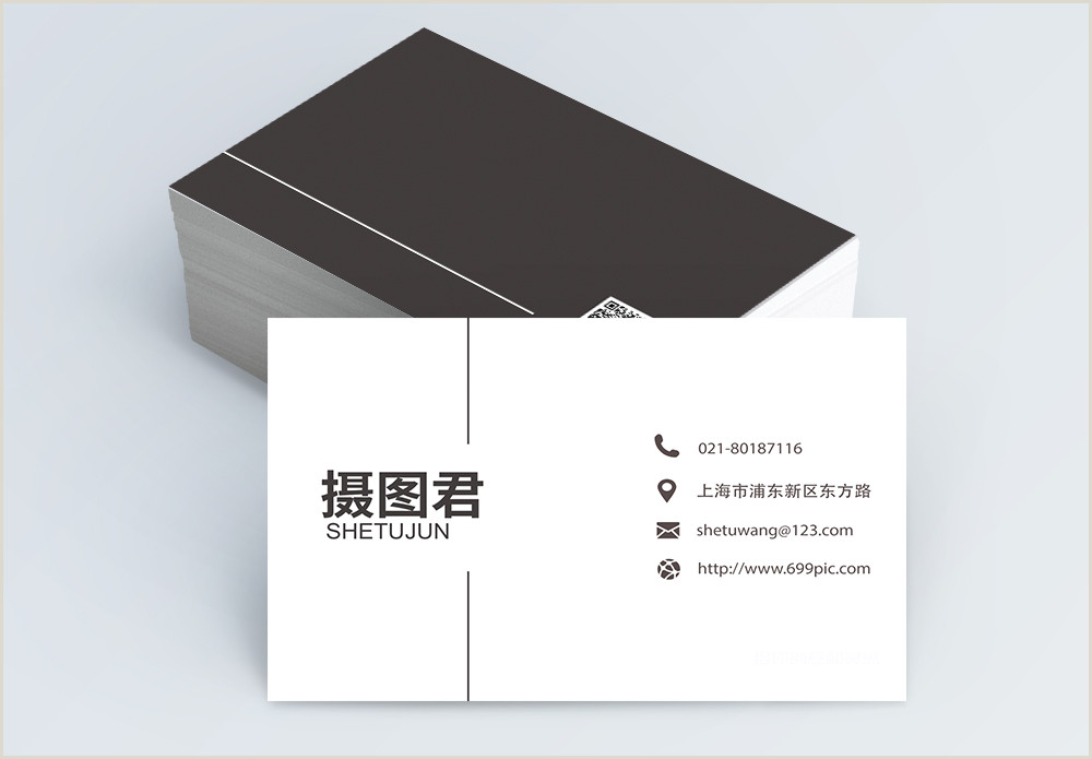Business Cards With Photo And Logo 4900 Designer Pictures Designer Business Card Templates