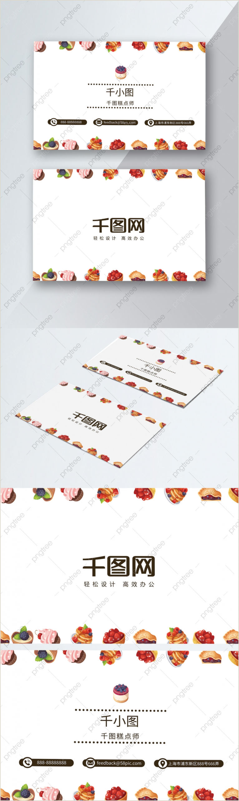 Cheap Cute Business Cards Cute Business Card Png Vector And Psd Files
