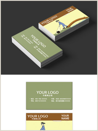 Classic Business Cards Classic Business Cards Template Image Picture Free
