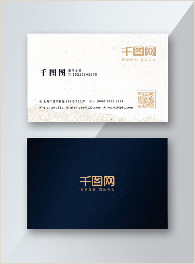 Classic Business Cards Simple Retro High End Business Card Template Image Picture