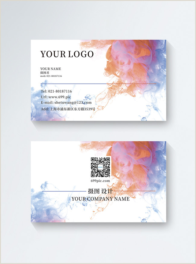 Colors Business Cards Color Business Card Template Image Picture Free