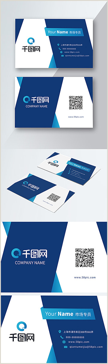 Complimentary Card Template Discount Card Templates Psd 186 Design Templates For Free