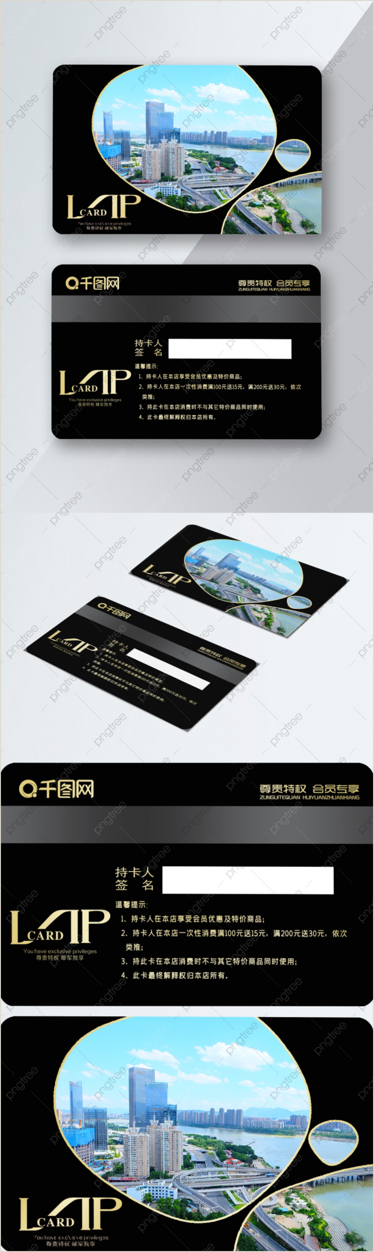 Complimentary Card Template Membership Card Template Vector Psd And Clipart With