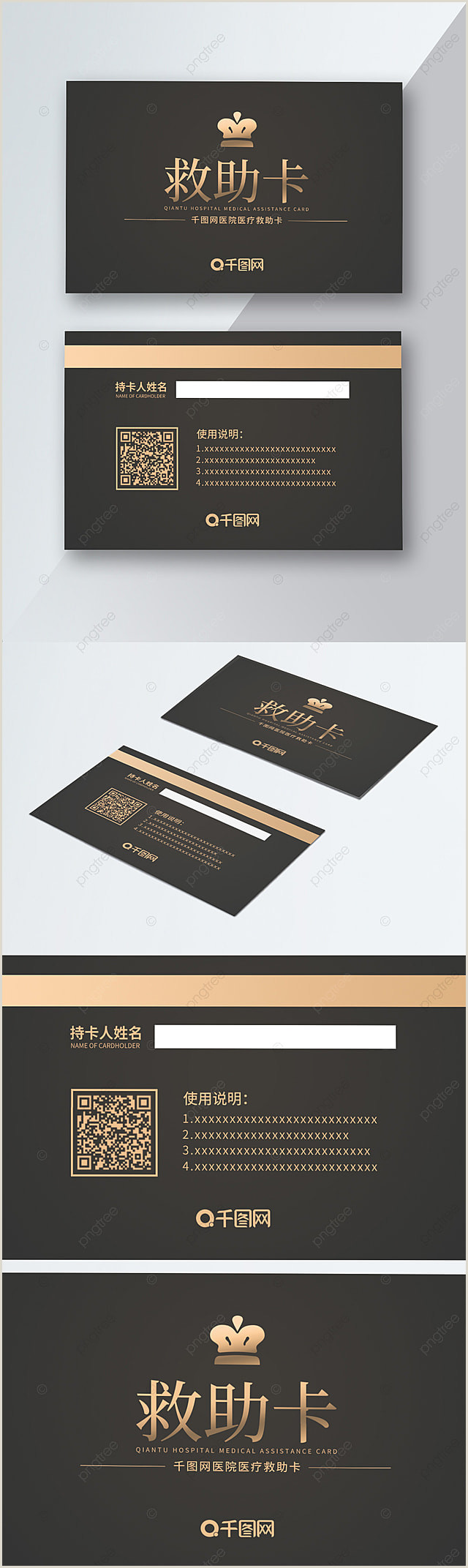 Complimentary Cards Designs Discount Card Templates Psd 186 Design Templates For Free