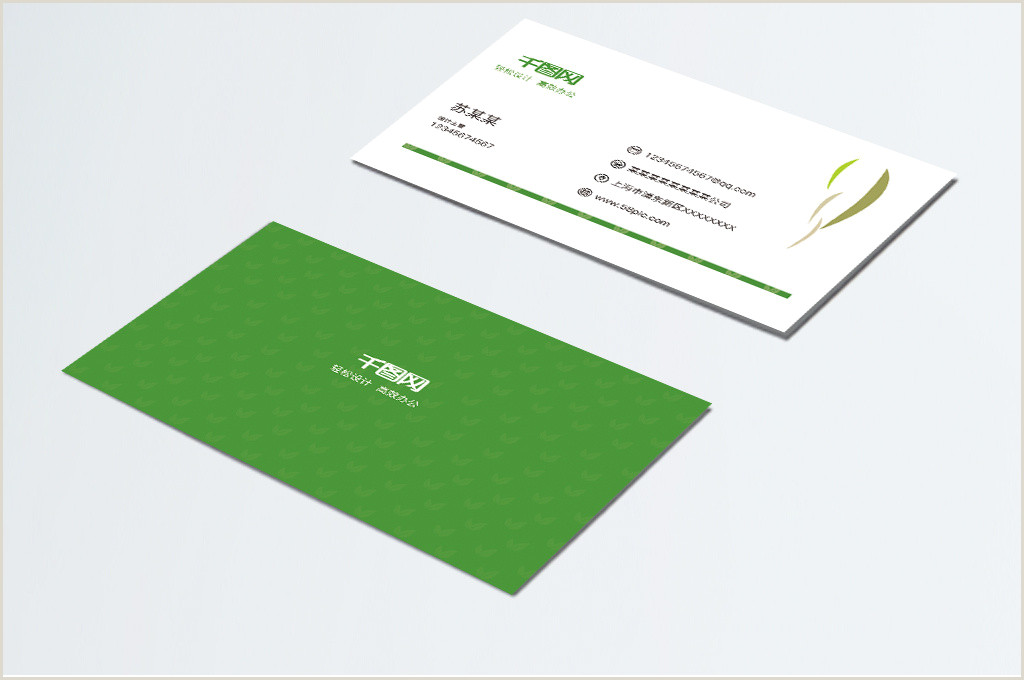 Cool Business Card Backgrounds Business Card Background Card Hd Photos Free
