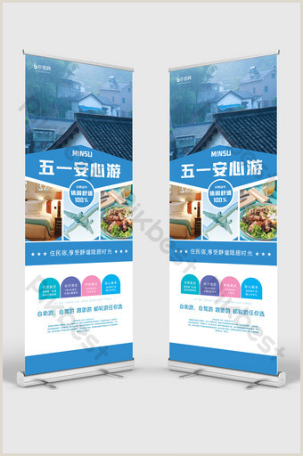 Custom Roll Up Banners X Banner Roll Up Templates