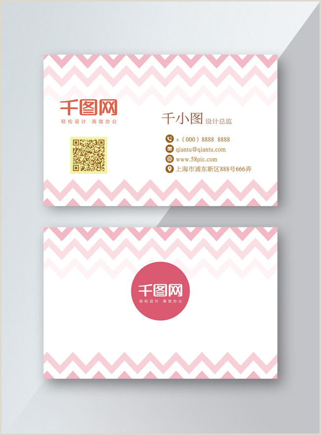 Cute Business Card Business Card Cute Business Card Template Image Picture