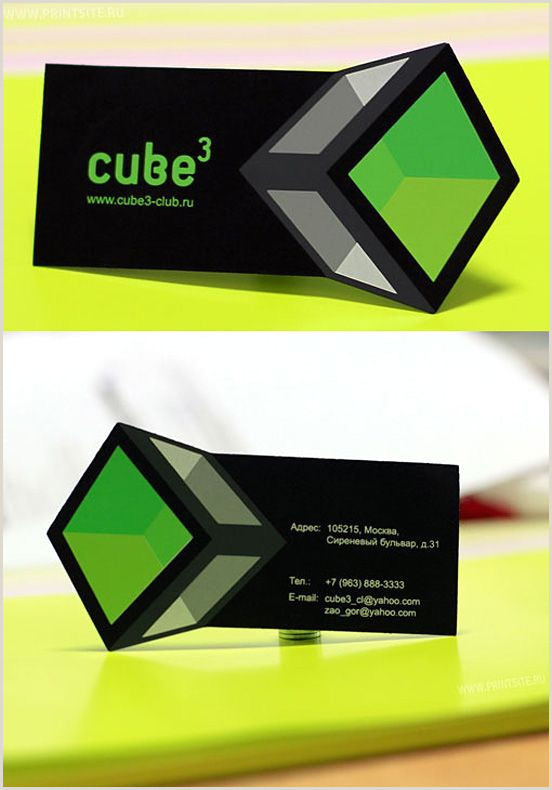 Die Cut Business Card Templates Silkscreen Printed Card Business Cards