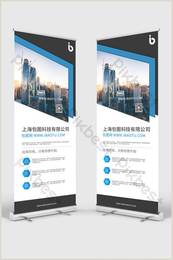 Digital Banner Stand Banner Stand Templates