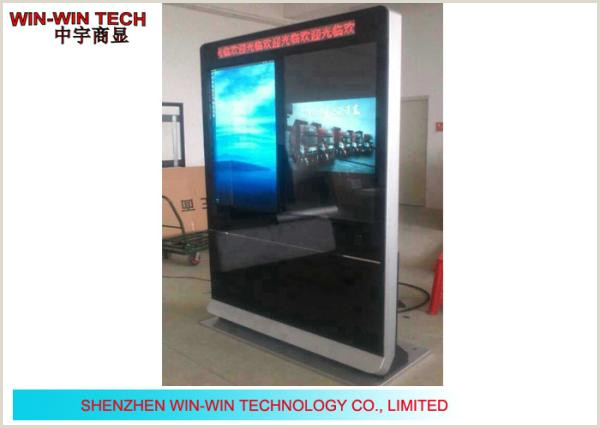 Double Sided Banner Stand 3g Ethernet Double Sided Display 46 Inch Mercial Lcd