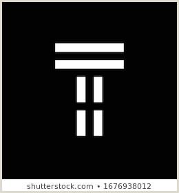 Double T Signs Double T Logo Stock S & Vectors