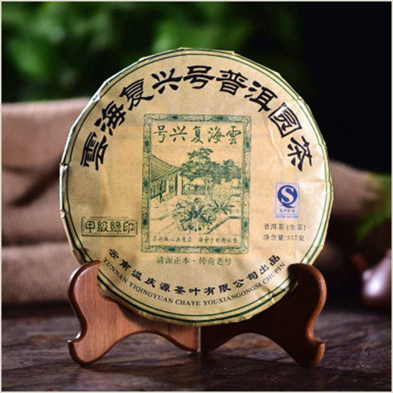 Earthy Business Names 2020 357g Yunnan Top Grade Raw Puer Round Tea Organic Natural Puerh Tea Cake Old Tree Puer Green Food Preferred From Sumai07 $16 02