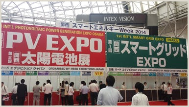 Expox Banner Stand Electric Vehicle News From Battery Osaka Pv Expo Smart