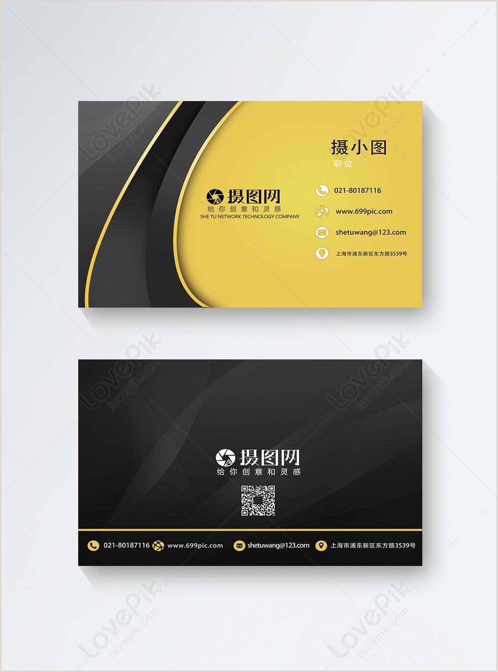 Fashion Business Cards Templates Free Fashion Business Card Design Template Image Picture Free