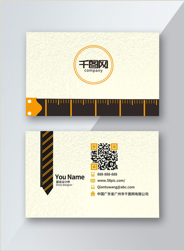 Fashion Business Cards Templates Free Fashion Designer Business Card Template Image Picture Free
