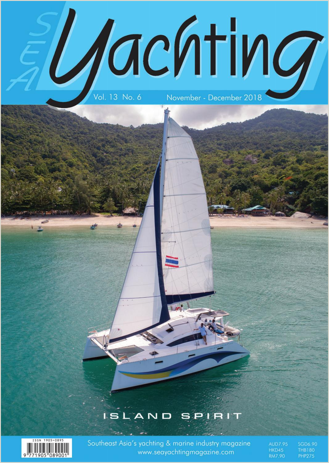 Fedex Office Retractable Banner Sea Yachting 13 6 Nov Dec 18 By Easy Branches Co Ltd Issuu