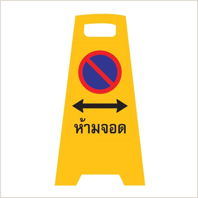 """Floor Signs Stands Floor Stand Signs """"no Parking"""" Yellow"""