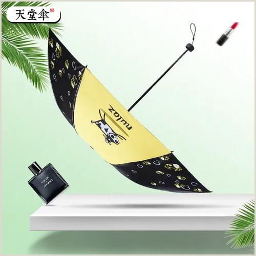 Folding Banner Stands Paradise Umbrella Sun Umbrella Sunny Umbrella Folding Rain Dual Use Umbrella Uv Sunshade Vinyl Umbrella Student Umbrella Vova