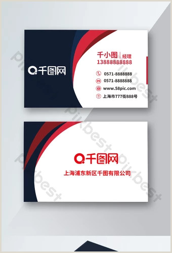Free Business Line Card Template Line Card Templates