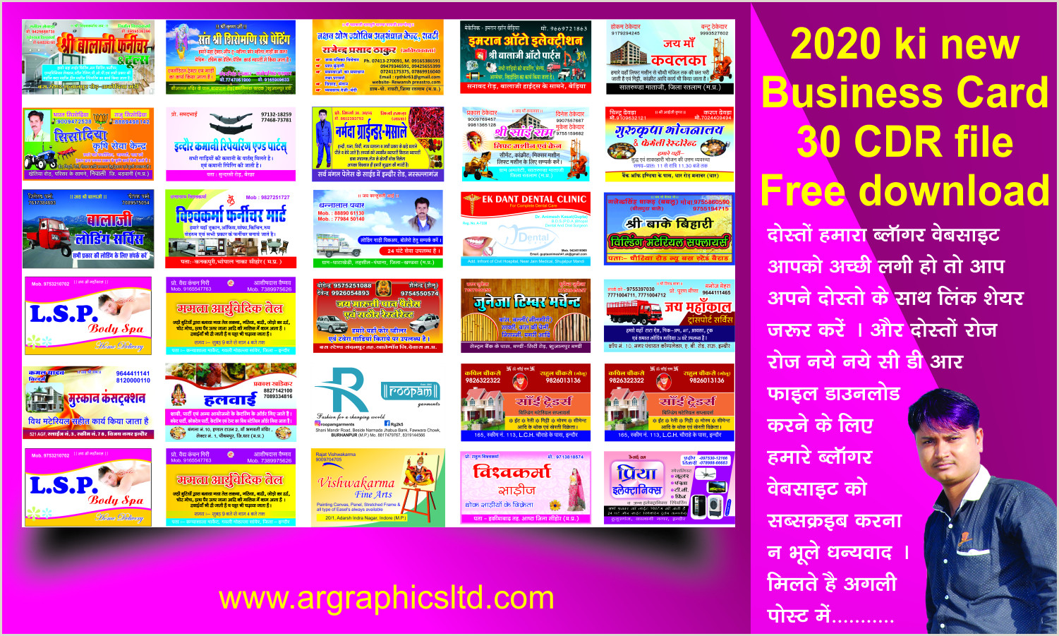 Graphic Design Business Card Ideas Visiting Card Design On Coreldraw Business Card Design On