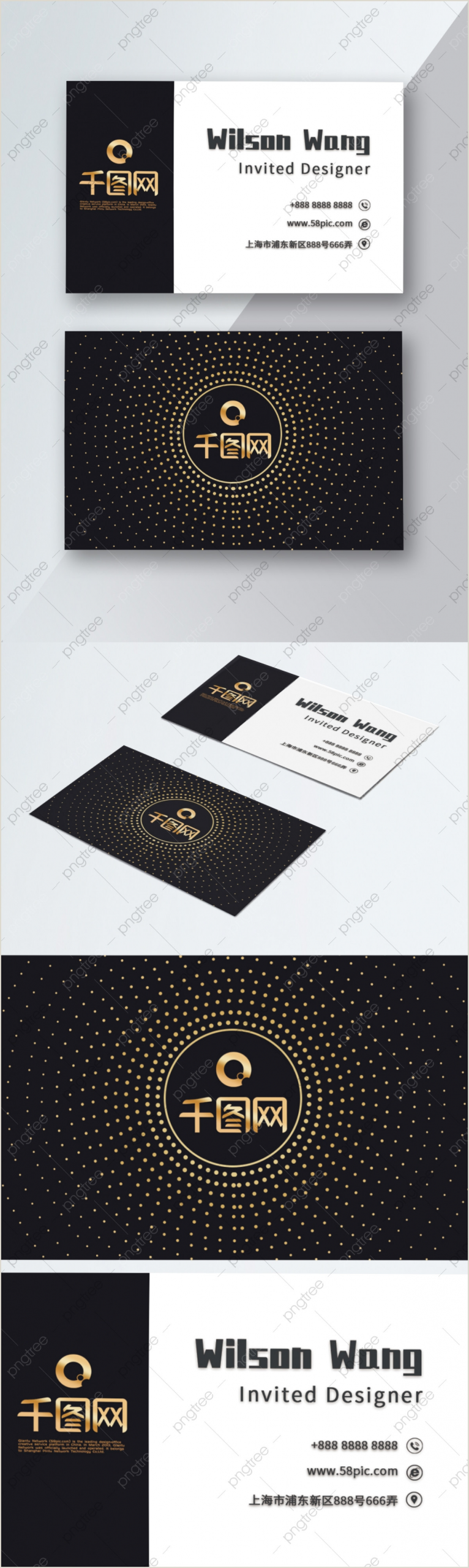 High End Business Card Designs High End Business Card Png