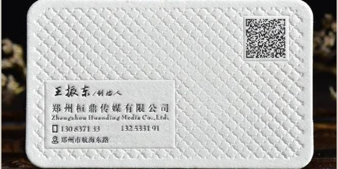 High End Business Card Printing 2020 Personality Qr Code Printing Paper Business Card Double Sided Custom Card Embossed Hot Stamping Business Card From Hellen8599 $88 45