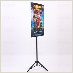 Large Poster Stand Best Value Poster Stand – Great Deals On Poster Stand From